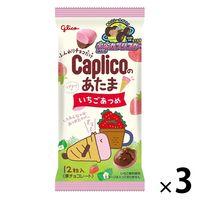 江崎グリコ カプリコのあたま<いちご味> 1セット(3個入)