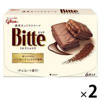 江崎グリコ ビッテ<ミルクショコラ> 1セット(2個入)