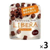 江崎グリコ LIBERA(リベラ)<ミルク> 1セット(3袋入)