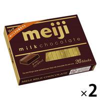 明治 ミルクチョコレートBOX  2箱
