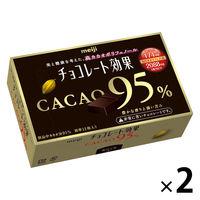 明治 チョコレート効果カカオ95% 2箱