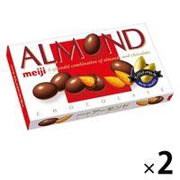 明治 アーモンドチョコ 1セット(2個入)
