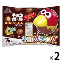 森永 チョコボールピーナッツプチP 2袋