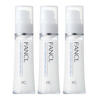 FANCL(ファンケル) アクティブコンディショニング ベーシック 乳液 II しっとり 30mL 3本セット