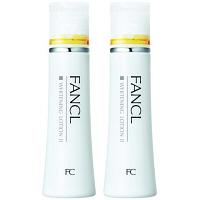FANCL(ファンケル) ホワイトニング 化粧液 II しっとり<医薬部外品> 30mL 2本セット