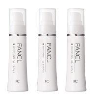 FANCL(ファンケル) ホワイトニング 乳液 II しっとり<医薬部外品> 30mL 3本セット