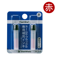 シャチハタ補充インク(カートリッジ)ネーム6・ブラック8・簿記スタンパー用 XLR-9 赤 2本(2本入×1パック)