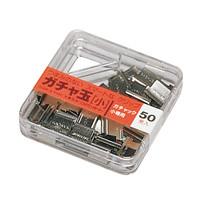 OHTO ガチャ玉 小 1ケース(50個入)