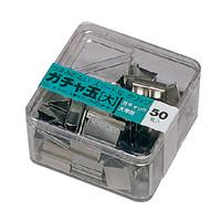 OHTO ガチャ玉 大 1ケース(50個入)