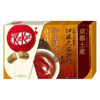 【ご当地】キットカットミニ ほうじ茶