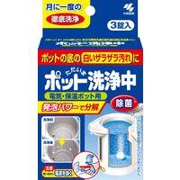 ポット洗浄中 電気・保温ポット用洗浄剤 3錠 小林製薬