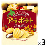 カルビー ア・ラ・ポテトうすしお味 3袋