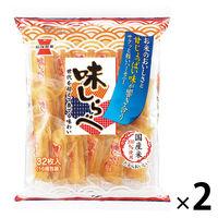 岩塚製菓 味しらべ 34枚 1セット(2袋入)