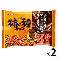 フルタ 柿の種チョコ 1セット(2袋入)
