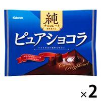 カバヤ ピュアショコラ  1セット(2袋入)