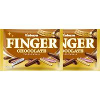 カバヤ フィンガーチョコレート 1セット(2袋入)