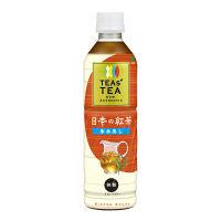 伊藤園 TEAS'TEA 日本の紅茶 450ml 1箱(24本入)
