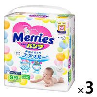 Merries(メリーズ) パンツ S 4~8kg 186枚(62枚×3パック) さらさらエアスルー 花王