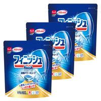 フィニッシュ パワーキューブM 食洗機用洗剤(60粒) 1セット(3個)