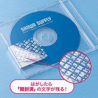 サンワサプライ セキュリティシール(ノーカット) 100×150mm LB-SL1-100 1冊(100枚入) (直送品)