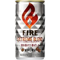 キリンビバレッジ ファイア エクストリームブレンド 185g 1セット(60缶)