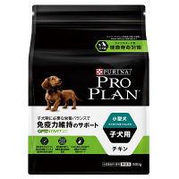 PLOPLAN(プロプラン) ドッグフード 超小型犬・小型犬 子犬用 800g 1袋 ネスレ日本