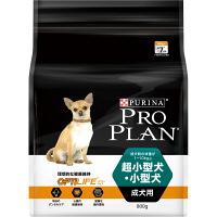 PLOPLAN(プロプラン) ドッグフード 超小型犬・小型犬 成犬用 800g 1袋 ネスレ日本