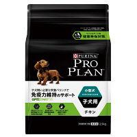 PLOPLAN(プロプラン) ドッグフード 超小型犬・小型犬 子犬用 2.5kg 1袋 ネスレ日本