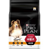 PLOPLAN(プロプラン) ドッグフード 中型犬 成犬用 2.5kg 1袋 ネスレ日本