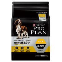 PLOPLAN(プロプラン) ドッグフード 全犬種成犬用 ダイエットフード 2.5kg 1袋 ネスレ日本