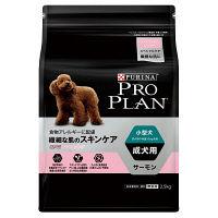 PLOPLAN(プロプラン) ドッグフード 超小型犬・小型犬 成犬用 繊細な肌に 2.5kg 1袋 ネスレ日本