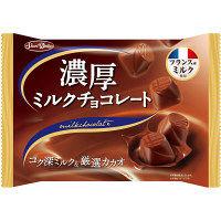 正栄デリシィ 濃厚ミルクチョコレート 1袋