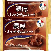 正栄デリシィ 濃厚ミルクチョコレート 1セット(2袋入)
