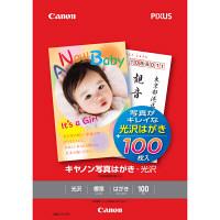 キヤノン 写真はがき 光沢 KH-401 1冊(100枚入) (取寄品)