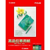キャノン A4 高品位専用紙 HR-101SA4 1冊(50枚)