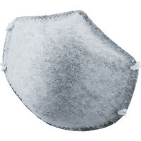 TRUSCO(トラスコ中山) 使い捨て防塵 一般作業用マスク 活性炭入 20枚入 TMK20KE 1セット(20枚:20枚入×1箱) 286-8741(取寄品)