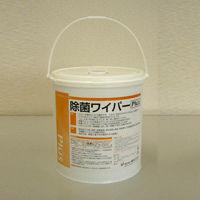 除菌ワイパーPlus PV27 1ケース(160枚×4本入) 橋本クロス (直送品)