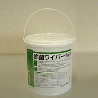 除菌ワイパーLight HJ15 1ケース(280枚×4本入) 橋本クロス (直送品)