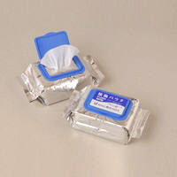 除菌パウチ PJ20 1ケース(110枚×36袋入) 橋本クロス (直送品)
