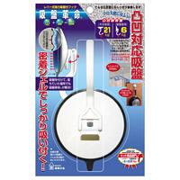 吸盤革命・フック・大 KBK-1 1箱(10個入) 建築の友 (直送品)