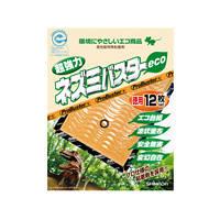 ネズミバスターECO NEー0504 1ケース(12枚×12箱入) shimada (直送品)