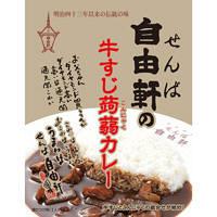 せんば自由軒の牛すじ蒟蒻カレー 1箱(12食入) ベクトルym21 (直送品)