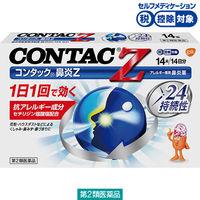 コンタック鼻炎Z 14錠