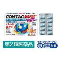 新コンタック600+小児用10カプセル