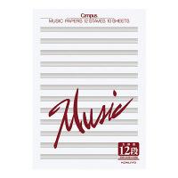 コクヨ キャンパス 五線紙 A3(二つ折り) 5線譜・12段 10枚 オン-80 1パック(10冊) (直送品)