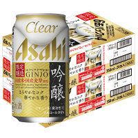 アサヒ クリアアサヒ 吟醸 350ml 48缶