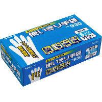 NO930ビニール 使いきり手袋(粉つき) S 1セット(500枚:100枚入×5箱)