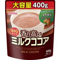 香り高いミルクココア 1袋(500g)