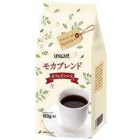【コーヒー粉】ユニカフェ カフェインレス モカブレンド 1袋(180g)
