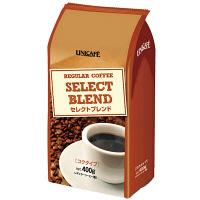 【コーヒー粉】ユニカフェ セレクトブレンドコク 1袋(400g)